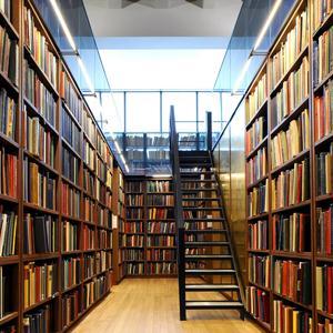 Библиотеки Каслей