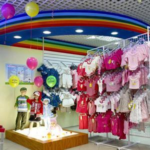 Детские магазины Каслей