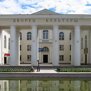 Дворцы и дома культуры Каслей