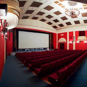 Кинотеатры Каслей