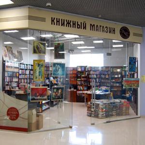 Книжные магазины Каслей