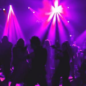 Ночные клубы Каслей