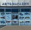 Автомагазины в Каслах