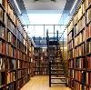 Библиотеки в Каслах