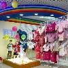 Детские магазины в Каслах