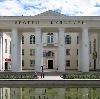 Дворцы и дома культуры в Каслах
