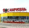 Гипермаркеты в Каслах