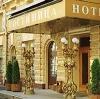Гостиницы в Каслах