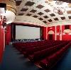 Кинотеатры в Каслах
