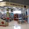 Книжные магазины в Каслах