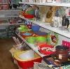 Магазины хозтоваров в Каслах