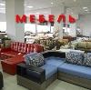Магазины мебели в Каслах