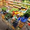 Магазины продуктов в Каслах