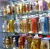 Парфюмерные магазины в Каслах