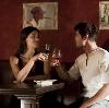Рестораны, кафе, бары в Каслах