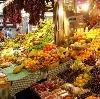 Рынки в Каслах