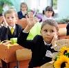 Школы в Каслах