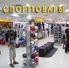 Спортивные магазины в Каслах
