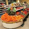 Супермаркеты в Каслах