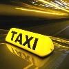 Такси в Каслах