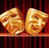 Театры в Каслах