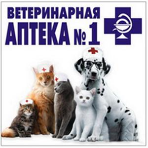 Ветеринарные аптеки Каслей